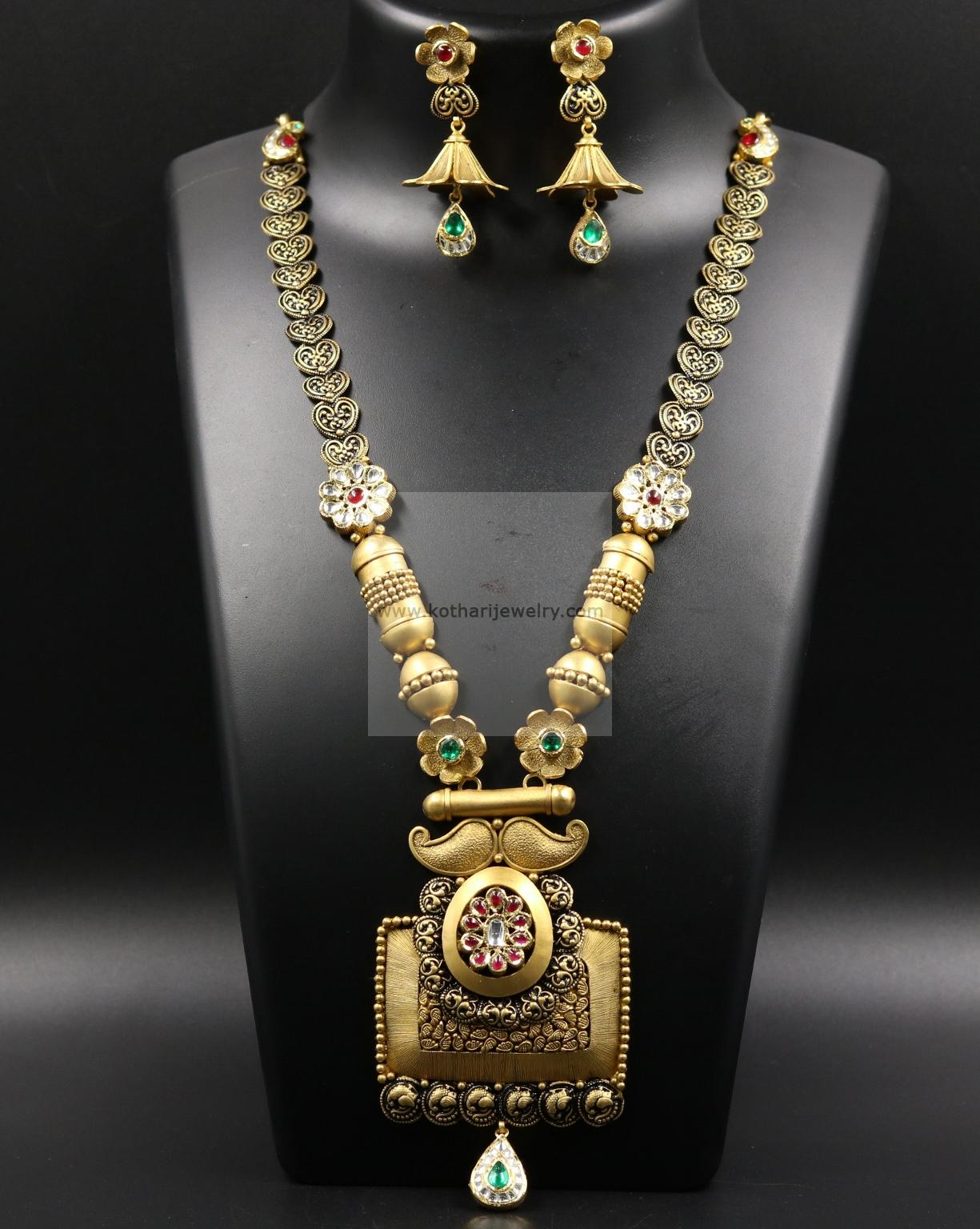 gold necklace pearl gundu mala necklace lakshmi coin. Black Bedroom Furniture Sets. Home Design Ideas