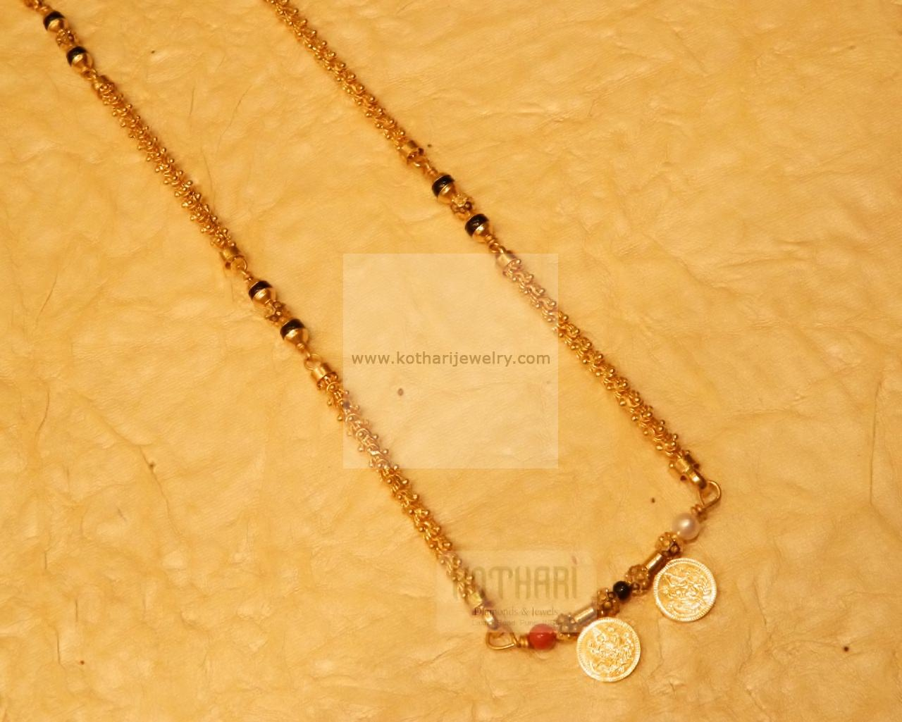 chains gold yellow plain in bar necklace