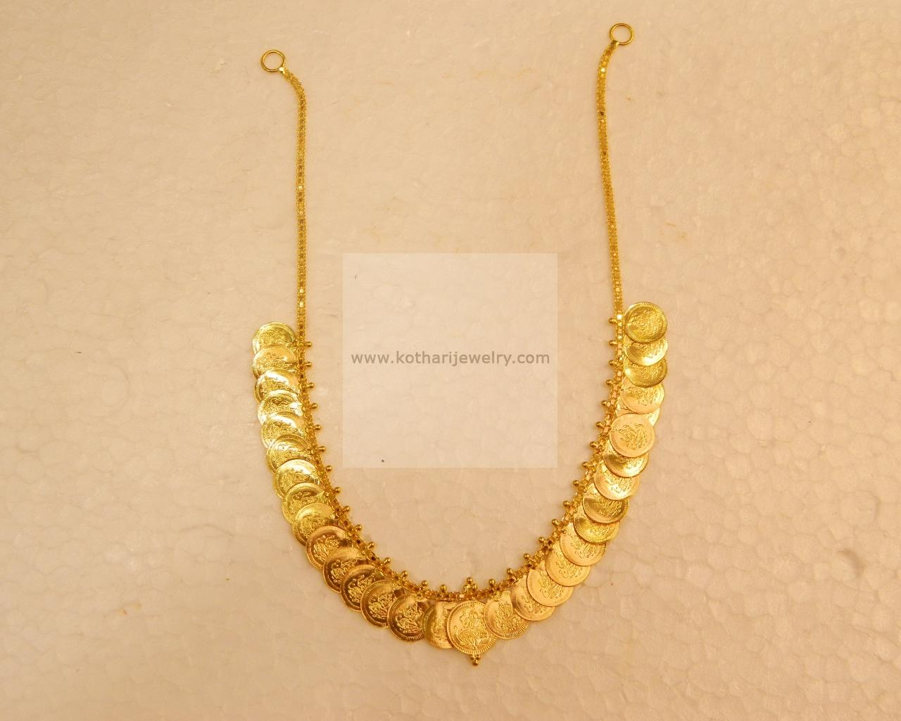 Necklaces / Harams - Gold Jewellery Necklaces / Harams (NK09190919 ...