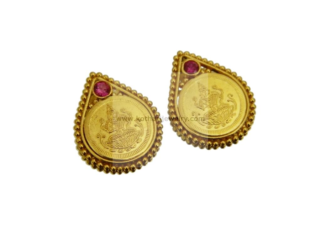 Earrings / Jhumkis / Chandbali - Gold Jewellery Earrings / Jhumkis ...