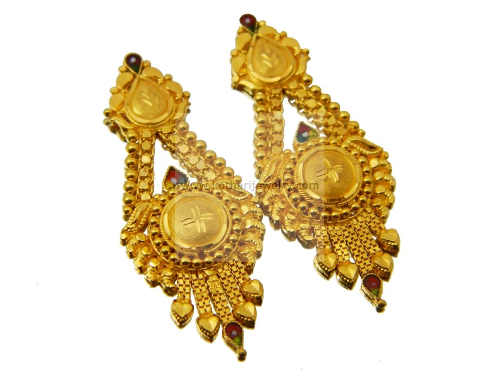 Gold Earrings Designs With