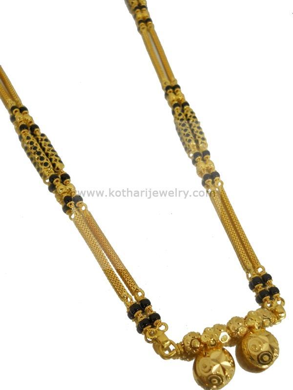 Nallapusalu Ruby Emerald Chains