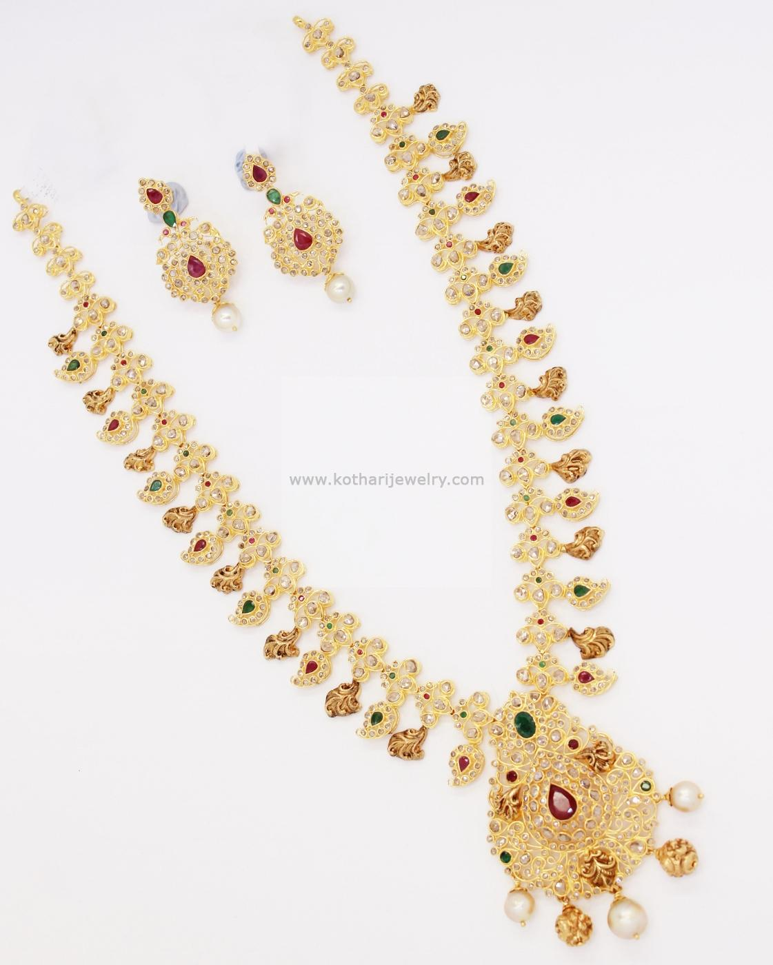 Gold Necklace - Gundu beads pacchi chain necklace, Pearl Gundu ...