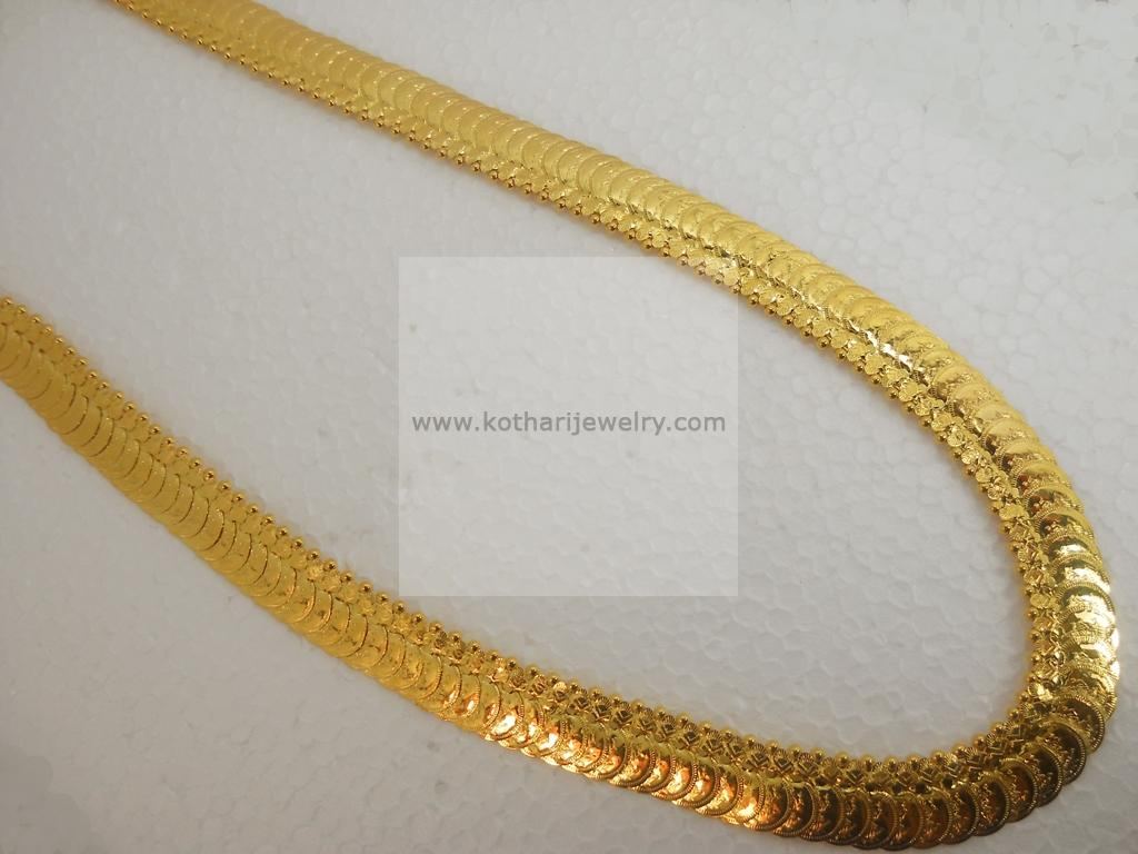 Necklaces / Harams - Gold Jewellery Necklaces / Harams (NS60226022 ...